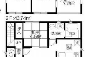 平塚市田村新築分譲 仲介手数料無料