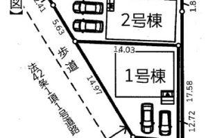 平塚市達上ヶ丘 新築分譲 仲介手数料無料