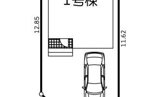 平塚市東中原2丁目 新築分譲 仲介手数料無料