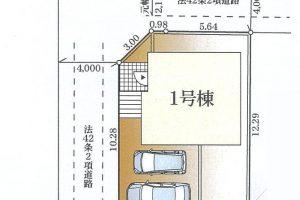 平塚市纒 新築分譲 仲介手数料無料